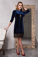 Темно синее молодежное платье с кулоном