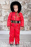 Зимний детский комбинезон Аня (синий и красный)