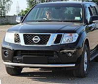 Кенгурятник одинарный ус на Nissan Navara (c 2005---) Ниссан Навара PRS