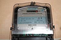 Счетчик активной электроэнергии трехфазный электронный СТ-ЭА12Д2
