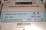 Счетчик активной электроэнергии трехфазный электронный СТ-ЭА12Д2, фото 4