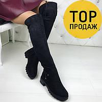 Женские зимние ботфорты на низком каблуке, черного цвета / сапоги высокие женские замшевые, на меху, модные