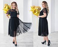 Стильное черное женское платье-сетка два в одном,большого размера