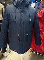 Зимняя мужская куртка PLX