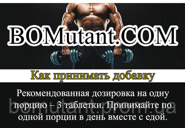 как принимать BPI sports 24/7 Muscle Vitamin w/energy 90 таб