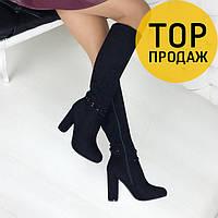 Женские ботфорты на каблуке 10 см, черного цвета / сапоги высокие женские замшевые, на флисе, стильные