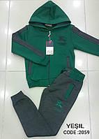 Теплый на байке костюм для мальчиков 86,92,98,104 роста Dofbi Зеленый