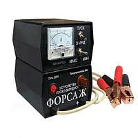 Пуско-зарядное устройство ЗПУ Форсаж