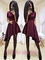 Асимметричное платье из дайвинга с коротким рукавом 203394, фото 1