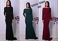 Вечернее длинное платье с открытой спиной и длинным рукавом 7103401