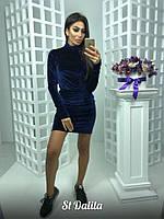 Платье-гольф красивое модное из велюра