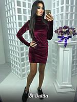Молодежное платье из модного велюра
