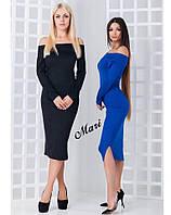 Замшевое платье с открытыми плечами и длиной ниже колена 6303426