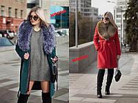 Шикарное женское зимнее пальто (кашемир, ватин, на пуговицах, пояс на завязке, воротник мех) РАЗНЫЕ ЦВЕТА