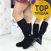 Женские зимние сапоги с заклепками, черного цвета / высокие сапоги женские замшевые, на меху, стильные