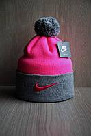 Зимняя тёплая шапка Nike с бубоном