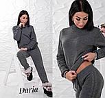 Женский стильный костюм машинной вязки шерсть и акрил: свитер под горло и прямые штаны с манжетами (4 цвета), фото 6