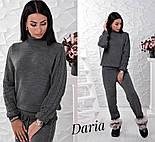 Женский стильный костюм машинной вязки шерсть и акрил: свитер под горло и прямые штаны с манжетами (4 цвета), фото 7