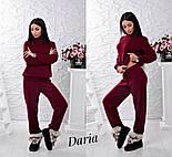 Женский стильный костюм машинной вязки шерсть и акрил: свитер под горло и прямые штаны с манжетами (4 цвета), фото 10