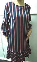 Платье - туника в полоску с воланом