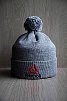 Мужская зимняя шапка Reebok серая с бубоном