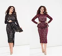 Женское вечернее гипюровое  платье размеры 42-54