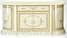 Тумба Вивальди  (Світ меблів) 1685х505х850мм
