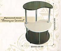 Стол Венеция мини, фото 1