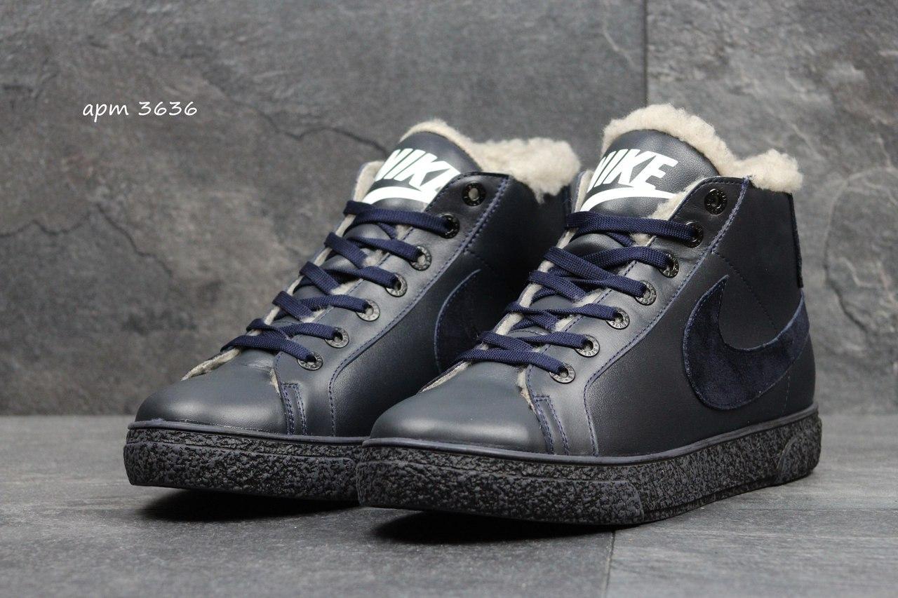 Зимние высокие кроссовки Nike,кожаные,на меху,темно синие