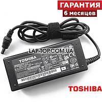 Блок питания для ноутбука TOSHIBA 15V 4A 60W 6.3*3.0