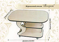 Стол Мираж, фото 1