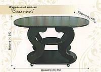 Стол Овальный, фото 1