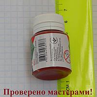 Краска акриловая матовая для декора Rosa 20мл, Коричневый