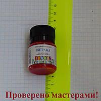 Краска витражная по стеклу на водной основе DECOLA 20 мл, Красная