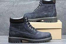 Мужские зимние кроссовки Timberland,Тимберленд,на меху,синие, фото 3