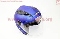 Мотошлем открытый синий матовый   размер -  S