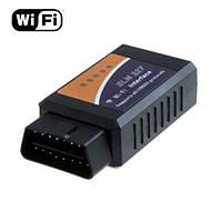 Сканер ELM327 v1.5 WIFI OBD II