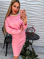 Нарядный женский костюм розового цвета