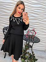Костюм женский юбка и кофта с жемчугом