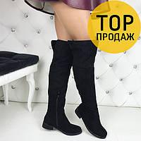Женские ботфорты на низком каблуке, черные / сапоги высокие женские замшевые, на флисе, стильные