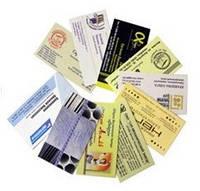 Визитки, печать визиток