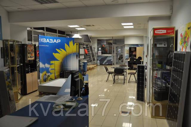 Виставкова зала Квазар