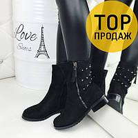 Женские низкие зимние ботинки, черного цвета / полусапоги женские, замшевые, с шипами, стильные