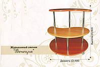 Стол Венеция, фото 1