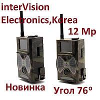 GSM охотничья камера ULTRA-2G.Корея. Фотоловушка невидимая ИК подсветка