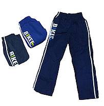Болоневые  утепленные штаны для мальчика, Goloxy, размеры 152,158 арт. FY-7124