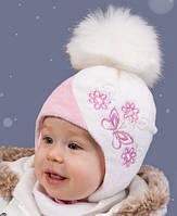 Шапка детская,зима,р.50-52