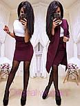 Женское модное двухцветное платье и удлиненный пиджак (7 цветов), фото 4