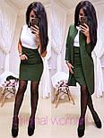 Женское модное двухцветное платье и удлиненный пиджак (7 цветов), фото 7