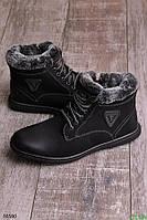 Мужские ботинки с меховой отделкой зимние размер 45 обувь № 16580